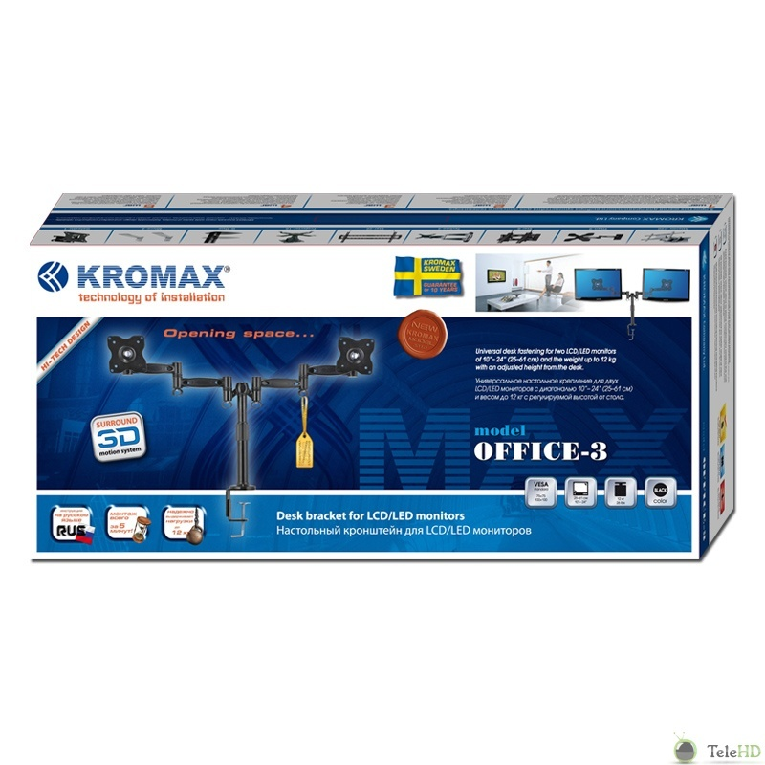Кронштейн Kromax Galactic-8, Для ТВ с диагональю 17