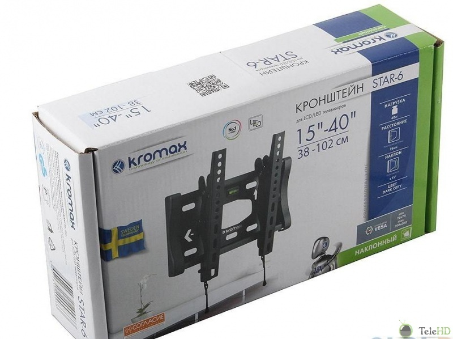 Кронштейн Ultramounts UM863 (до 30кг) Black